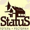 """Готель """"Status"""""""