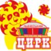 Львівський цирк