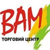 Логотип мережі торгових центрів Вам